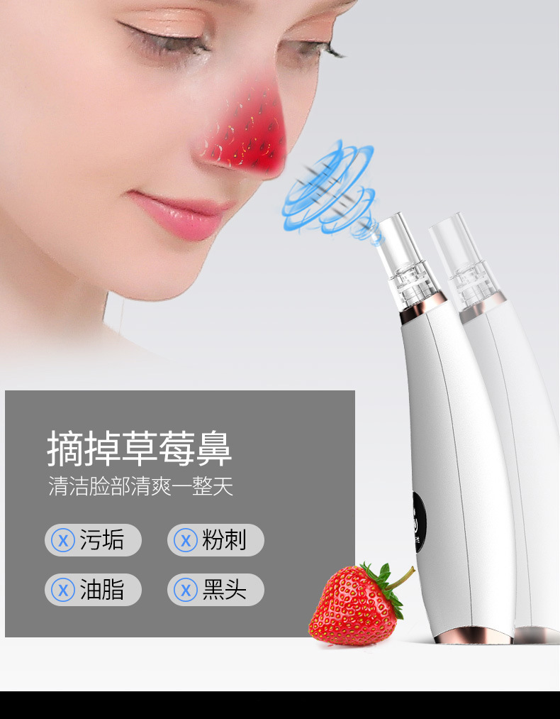 Cosmetic instrument